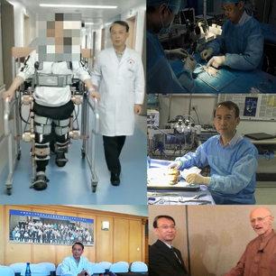 Dr. Ren Xiaoping