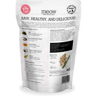 Meow 50g Chicken Salmon Back.png