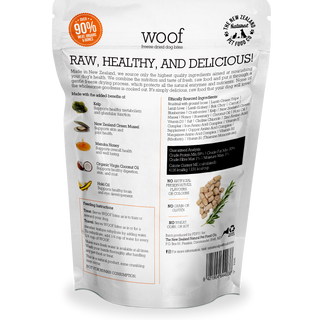 Woof 50g Wild Brushtail Back.png