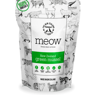 Meow green mussel treat front.png
