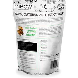 Meow green mussel treat back.png