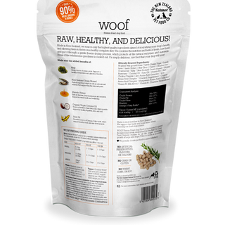 Woof 320g Wild Brushtail Back.png