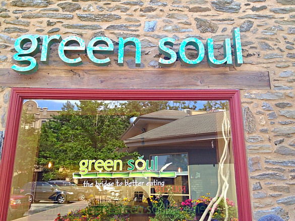 BLACK BUSINESS FEATURE: GREEN SOUL (PHILADELPHIA)
