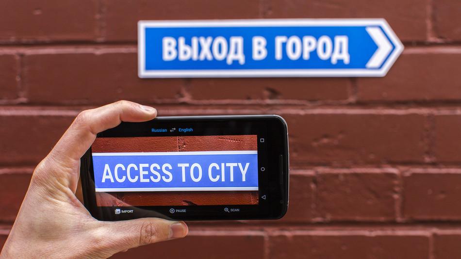 google-translate-word-lens.jpg
