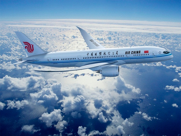 AIRLINE REVIEW: AIR CHINA