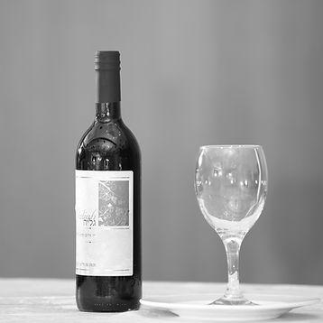 גביע ויין