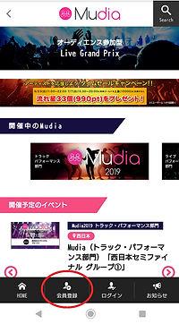 Mudia2.jpg