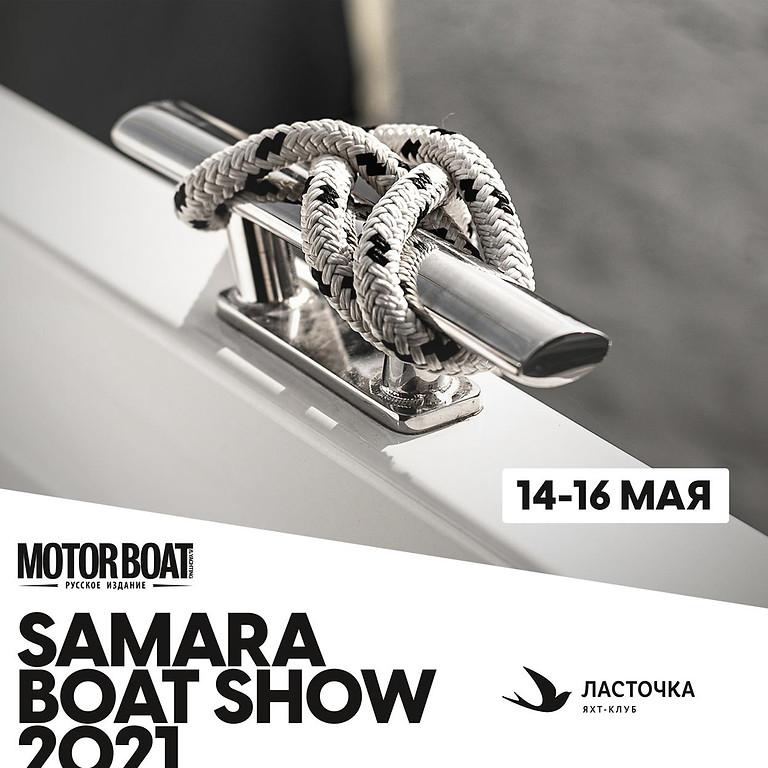 Samara Boat Show 2021