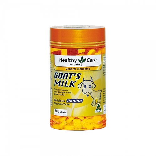 Healthy Care Goat's Milk (Vanilla) 300 tablets 山羊奶咀嚼片 香草味 300粒