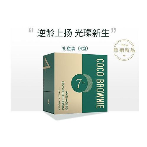 Coco Brownie Anti-Aging Day/Night Serum 1.5mlx2x7x4 蝦青素抗老早晚精華組合