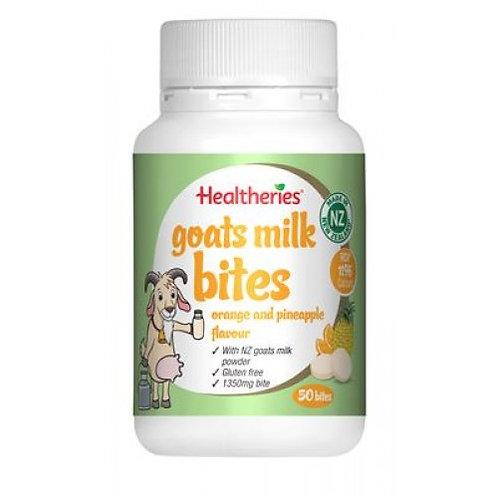 Healtheries Goats Milk Bites Orange Pineapple 50t 羊奶片橙菠蘿味味5
