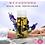 Thumbnail: Linden Leaves Body Oil Absolute Dreams 250ml 薰依草身體油