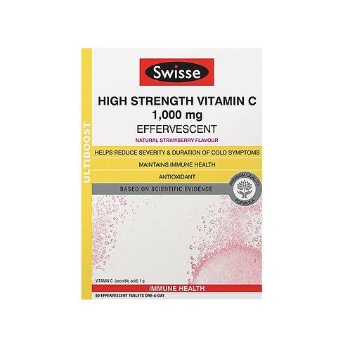 Swisse High Strength Vitamin C 1000mg 60pc 高含量维生素C沖泡片60片 草莓味