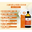 Thumbnail: Kiwiherb Children's Chest Syrup 200ml 兒童袪痰止咳露