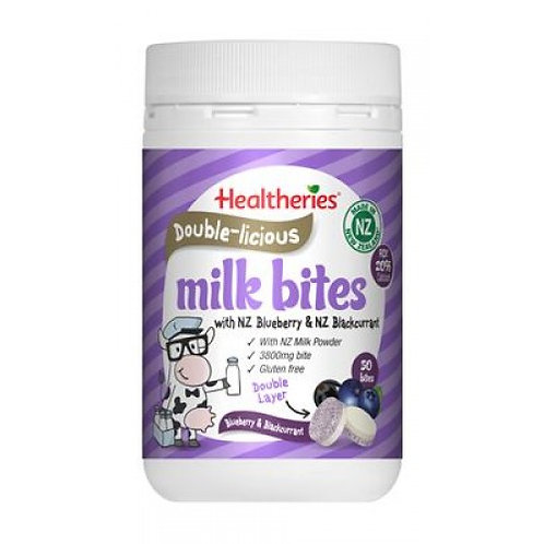 Healtheries Milk Bites with Blue Berry & Blackcurrent 牛奶片藍莓黑加倫