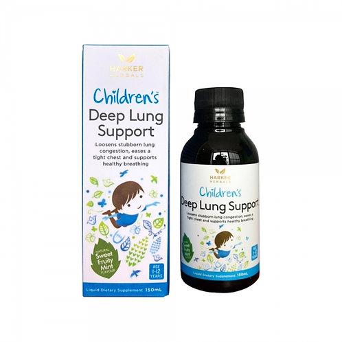 Harker Herbals Children's Deep Lung Support 150ml 兒童草本清肺液