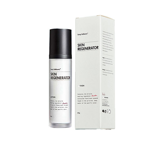 Unichi Forty Fathoms Skin Regenerator Lotion 50ml 深海四十噚神奇乳液