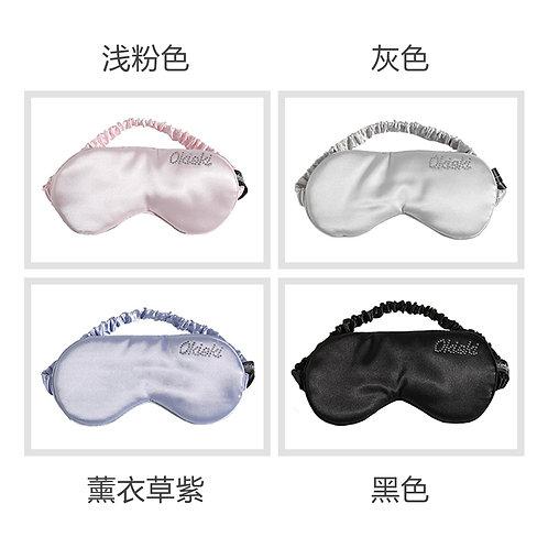 Okioki Hyaluronic Acid Eye Mask 1pc 玻尿酸美容眼罩 單只裝