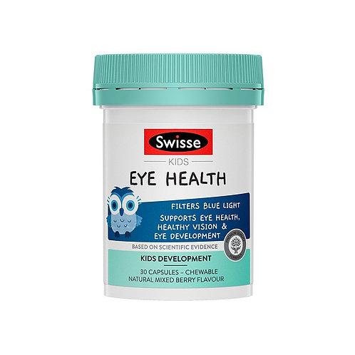 Swisse Kids Eye Health Chewable Capsules 30c 兒童護眼膠囊 混合果味30粒