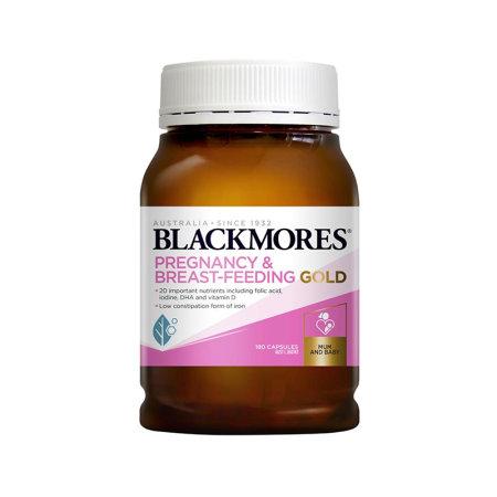Blackmores Pregnancy and Breastfeeding Gold 180 Capsules 孕婦黃金素大瓶180粒