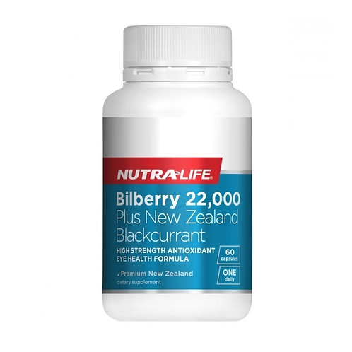 Nutralife Bilberry 22,000mg plus New Zealand Blackcurrant 60c 高含量藍莓素黑加侖膠囊60粒
