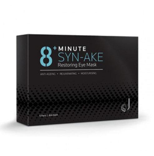 Jema Rose 8 minutes Syn-Ake Restoring Eye Mask 5pc 八分鐘修復眼膜