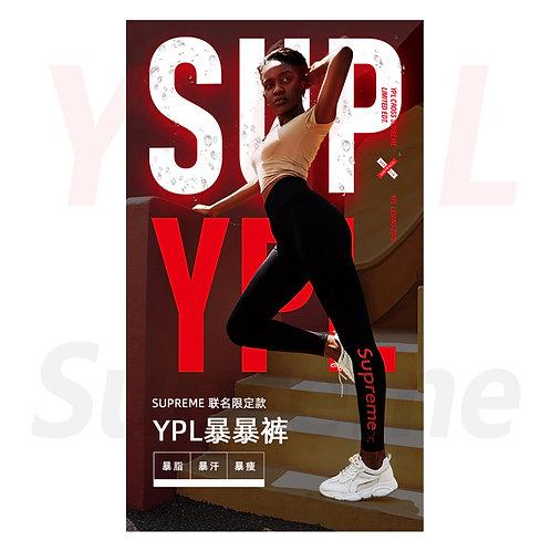 YPL x Supreme Slim Legging 聯名限定款 瘦腿褲