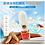 Thumbnail: Ego Sun Sense Ultra SPF50+ Roll-On 50ml 超强防晒霜 滚珠