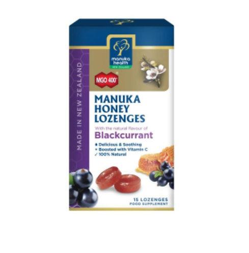 Manuka Health Manuka Honey Lozenges - Blackcurrant 麥蘆卡蜂蜜黑加侖味喉糖15粒