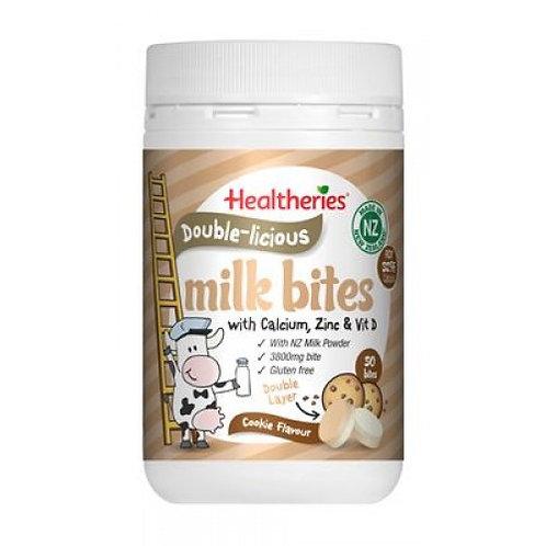 Healtheries Milk Bites with Calcium, Zinc & Vit D Cookie 牛奶片曲奇味50粒