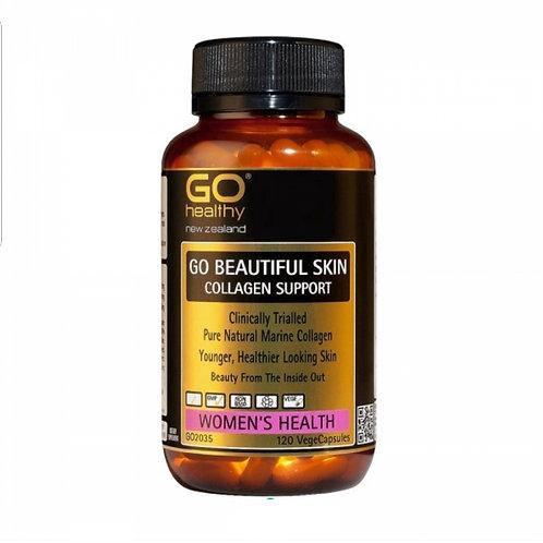 Go Healthy Go Beautiful Skin Collagen Support 120c 高純度海洋膠原蛋白膠囊120粒
