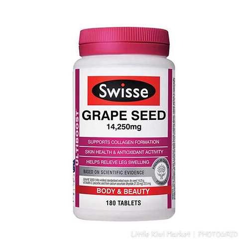 Swisse Grape Seed 14250mg 180t 葡萄籽 180粒