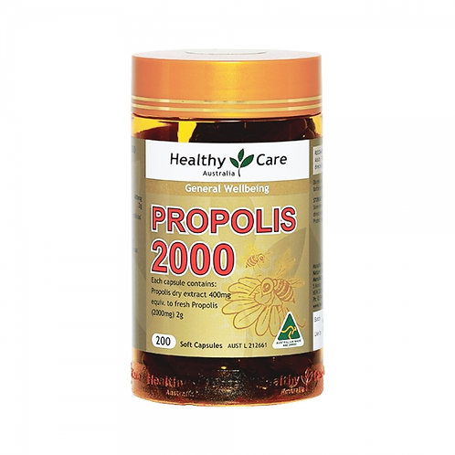 Healthy Care Propolis 2000mg 200 Soft Capsules 黑蜂膠軟膠囊 200粒
