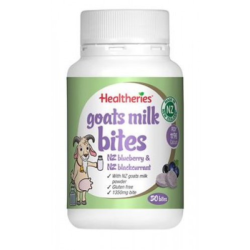 Healtheries Goats Milk Bites Blueberry Blackcurrent 50t 羊奶片藍莓黑加倫味50粒