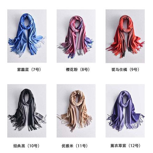 Okioki Hyaluronic Acid Cashmere Gradient Colour Scraf 玻尿酸羊絨圍巾 漸變色 80*180cm