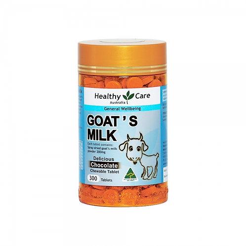 Healthy Care Goat's Milk Chocolate 300 tablets 山羊奶咀嚼片 朱古力味 300粒