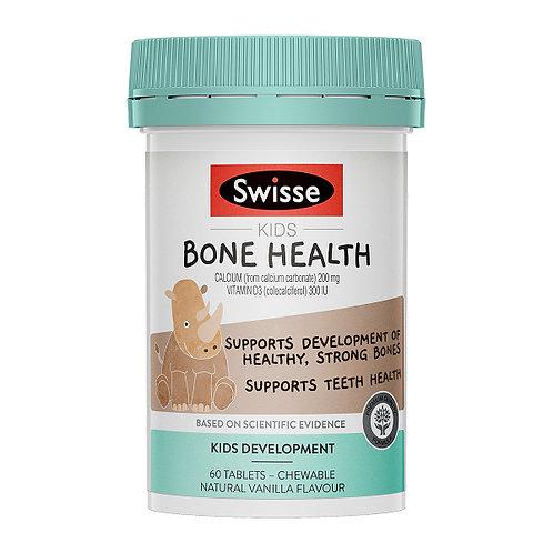 Swisse Bone Health Chewable Tablets 60t 兒童骨骼補鈣咀嚼片香草味60粒