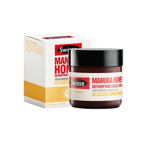 Swisse Manuka Honey Detoxifying Facial Mask 70g 麥盧卡蜂蜜排毒面膜