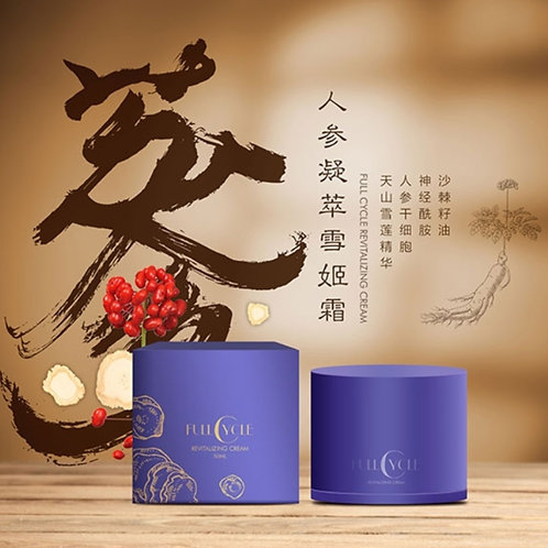 Chantelle Full Cycle Revitalizing Cream 50ml 人参干细胞面霜