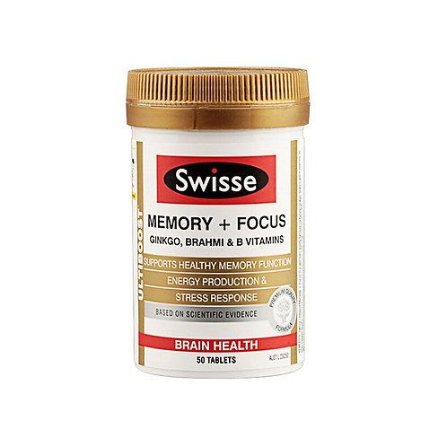 Swisse Ultiboost Memory + Focus 50t 增强記憶力和集中力片50粒