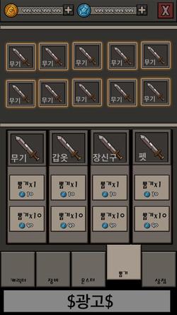 UI가이드_뽑기