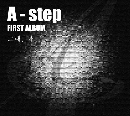 A-step First Album 'A' (2009)