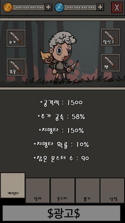 UI가이드_캐릭터