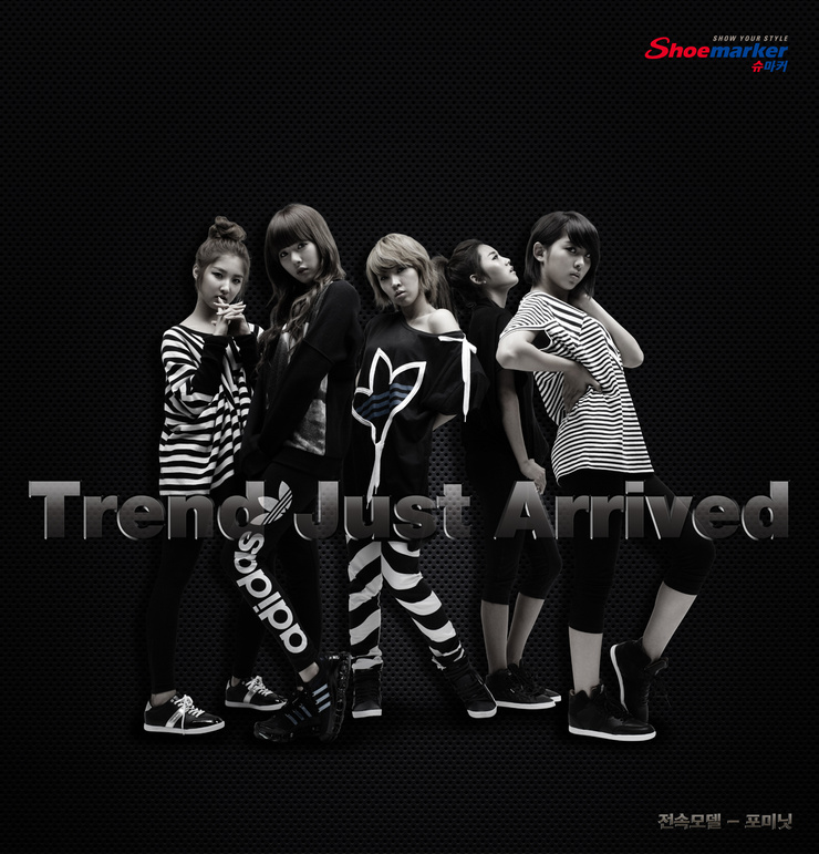 4minute (2009)
