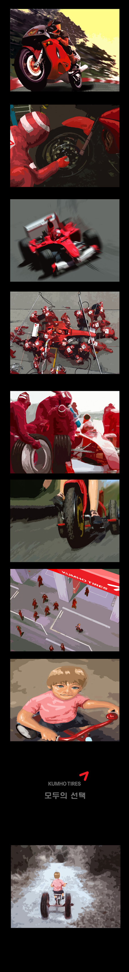 Kumho Tire CF Conti (2009)