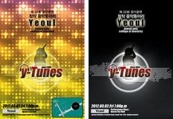 Yeoul (2013)