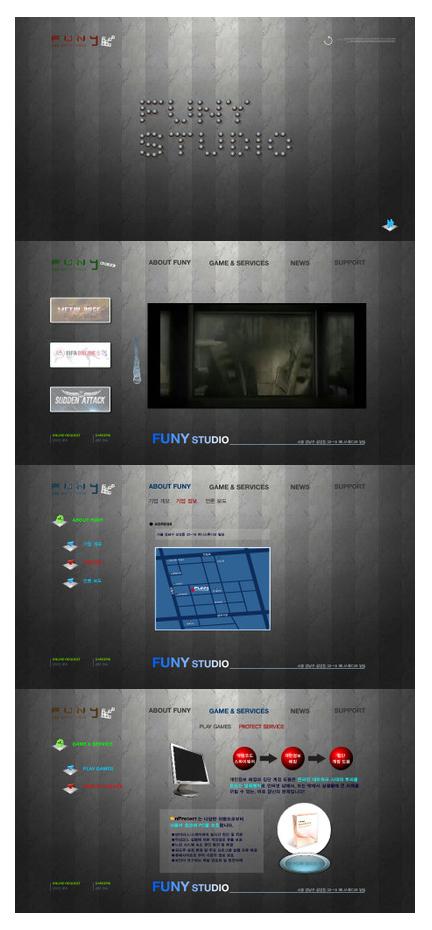 Homepage (2006)