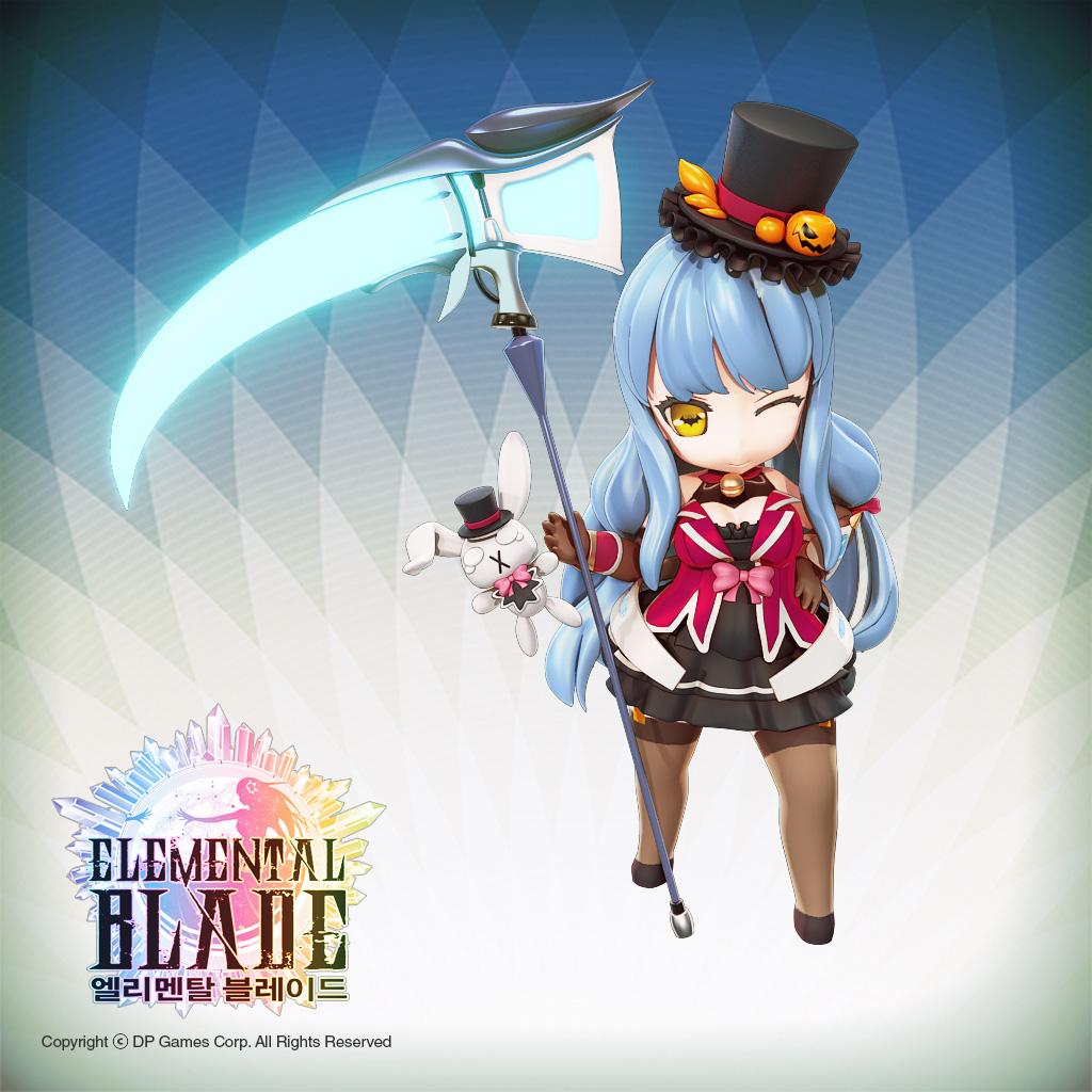 Elemental Blade (2016)_Seriona