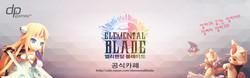 Elemental Blade (2016)