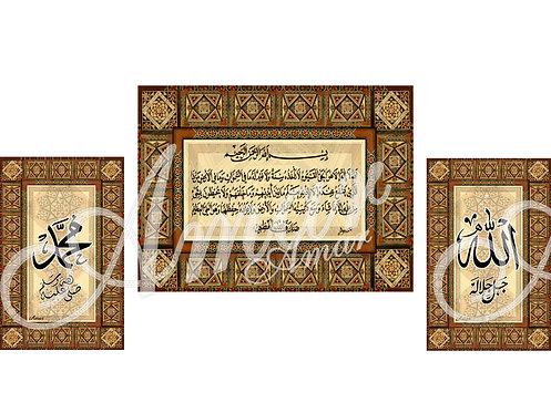 Islamic Arabic Calligraphy Allah, Muhammad, Alkursi Quran Wall Posters, 3pcs set